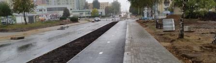 Wykonanie ścieżek i chodników w Gorzowie